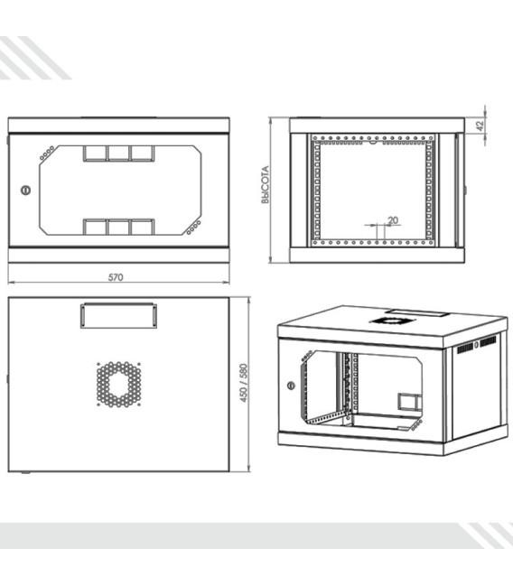 6U 600x580 Шкаф серверный телекоммуникационный